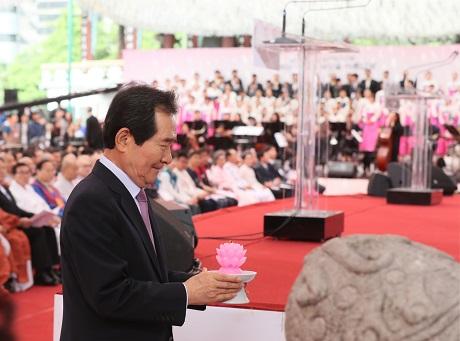 정세균 국회의장, 부처님 오신 날 봉축법요식 참석