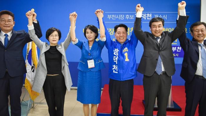 민주당 장덕천 부천시장 후보, 부천의 새로운 도약 다짐
