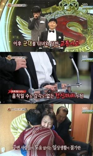 """더크로스, 김혁건 활동 중단 이유…""""교통사고로 어깨 아래 마비"""""""