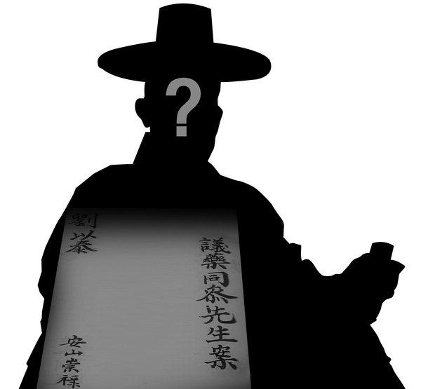 '유의태'(드라마 '허준' 속 스승)는 가짜고 '유이태'가 진짜다