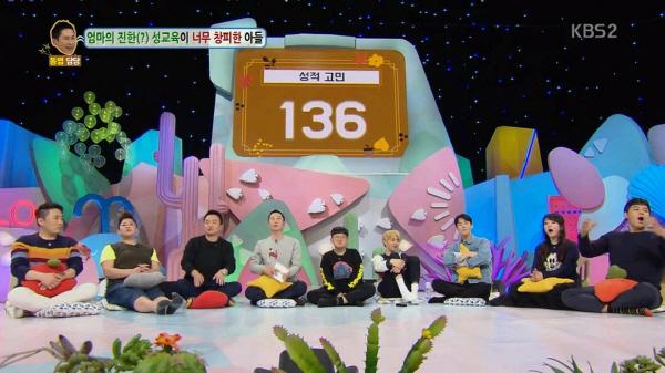 '안녕하세요' 2주 연속 결방...건반 위의 하이에나  방송