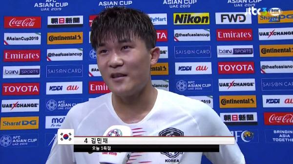 [아시안컵]대한민국, 키르기스스탄에 1-0 승리…'김민재 헤더'