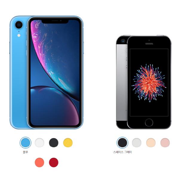 """아이폰SE2 출시 가능성… 출시 시기·스펙은? """"아이폰XR 대비 크기 비교"""""""