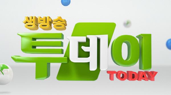 '생방송투데이' VR체험관·실내 스카이다이빙·도르리쿡·송죽장·역곡상상시장 찹쌀 꽈배기