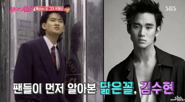 가수 박혜성 김수현 닮은꼴로 화제… 최근 근황·현재 나이는?