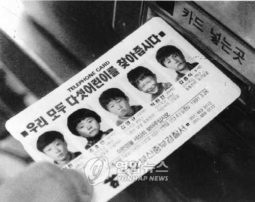 30년 만에 화성연쇄살인사건 해결… '개구리소년 사건'은 실마리 없나?