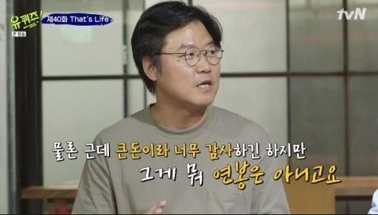 """나영석PD가 강호동에게 느낀 감정 """"페이소스"""" 뜻은?"""