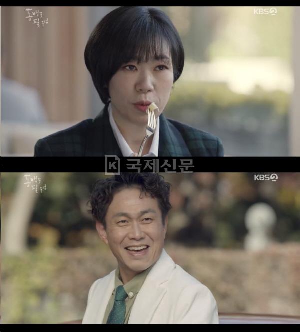 """홍자영이 밝히는 노규태의 매력 """"행간이 없다"""" 뜻은?"""