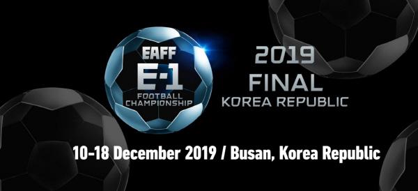 한국·홍콩 오늘 축구경기 중계 어디서? 역대전적·피파랭킹도 관심↑
