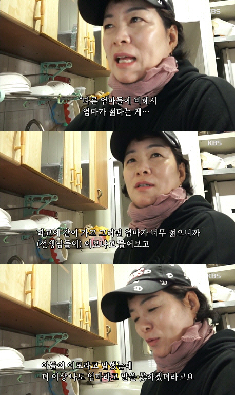 '인간극장 가족의 재탄생', 오늘 KBS2TV에서 재방영