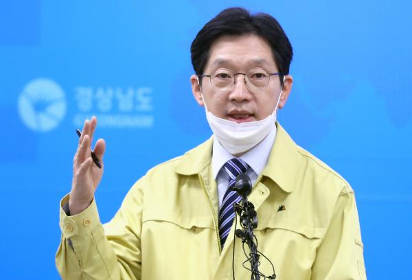 경남서 '코로나19' 확진자 4명 발생…신천지 대구교회 다녀와