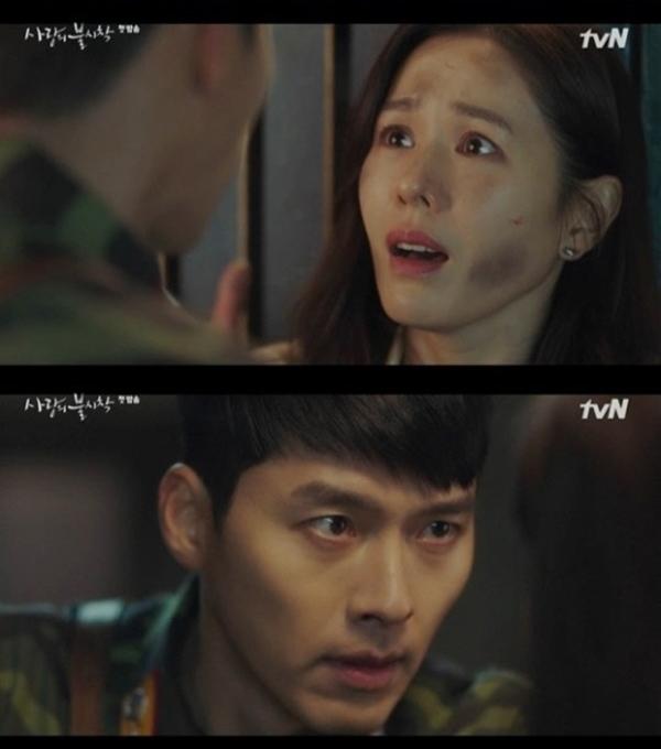 현빈♥손예진 주연 <사랑의 불시착> 재방송 일정은?