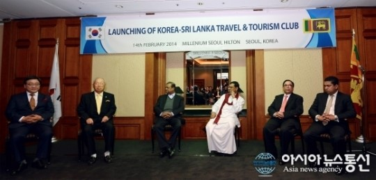 '한국-스리랑카 트래블클럽' 결성, 스리랑카 관광활성화 발벗고 나선다