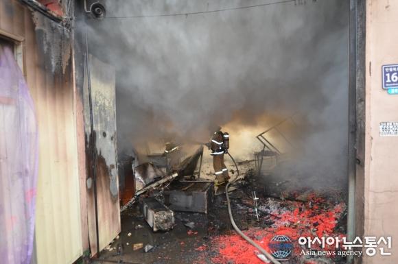인천남동소방서, 간석동 공장화재 신속히 진압마쳐