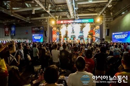 글로벌 다트 대회 '피닉스 섬머 페스티벌' 내달 6일 개최