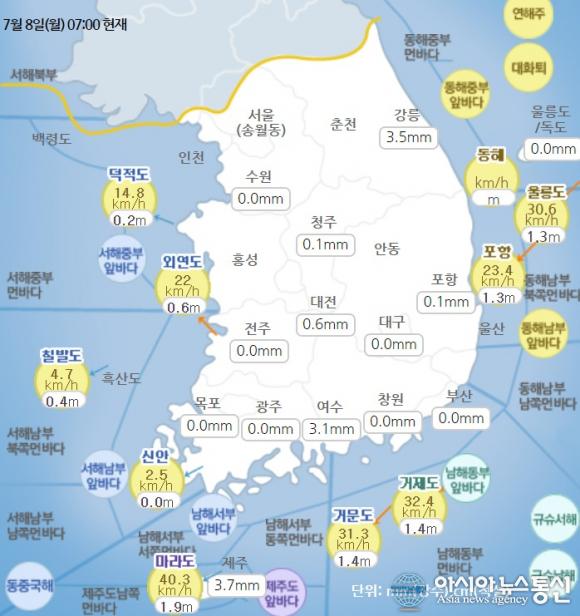 [오늘전국날씨예보] 2019 장마기간 시작? 거제·창원·김해·부산·원주 날씨보니.. 미세먼지농도는?