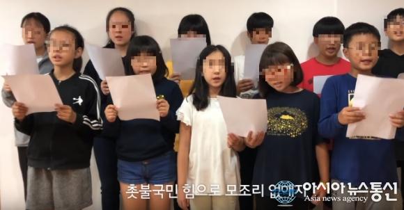 검찰개혁 동요 '자한당 조중동 다함께 잡아서' 나경원 지적