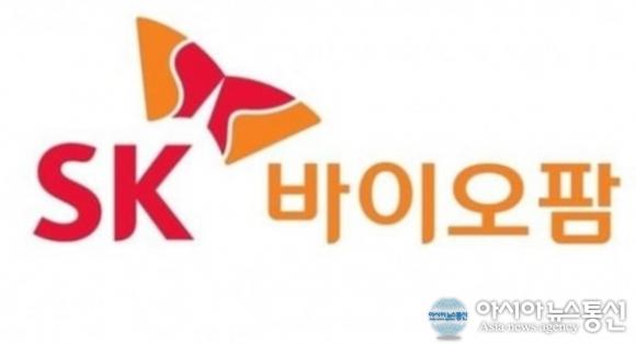 SK바이오팜 주가 4% 상승 후 마감.
