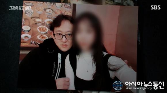 '그것이 알고싶다' 윤상엽 아내, 사건 당시 여행에 불륜남동행
