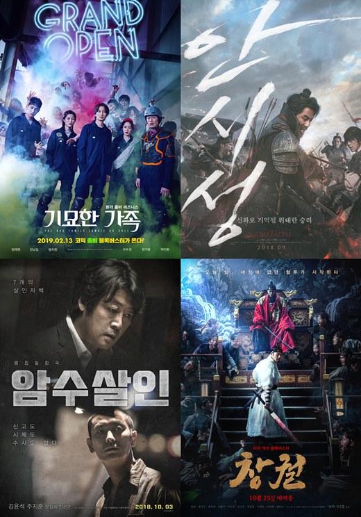 현빈→주지훈, JTBC 추석 특선 영화 라인업 공개