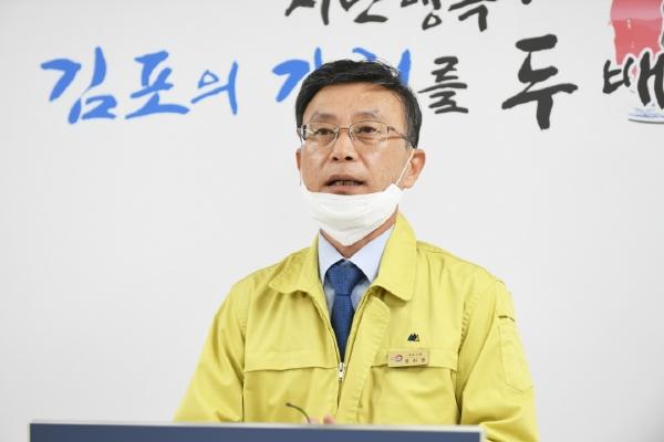 김포, 경기도내 일곱 번째 코로나19 확진자 나와