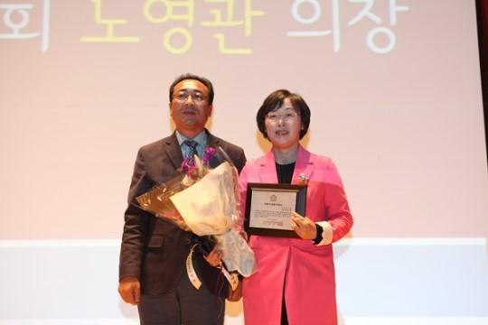 박윤희 고양시의장, 의정 봉사'대상'