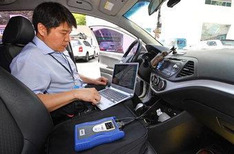 [경찰 전문화 시대 .3] 교통수사 과학분석팀 - 포토뉴스