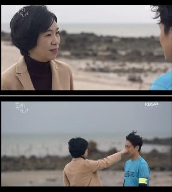 '동백꽃' 염혜란 반하게 만든 오정세의 매력'행간이 없다' 뜻은?