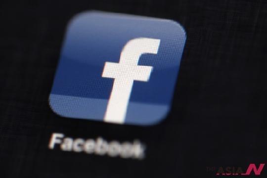 중국, 페이스북 통제 완화조짐 보이나 - 포토뉴스