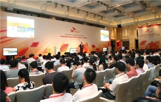 SK하이닉스, 중국서 '모바일 솔루션 데이'개최