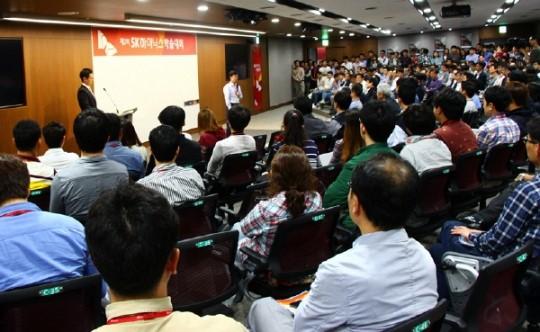 SK하이닉스, 학술대회 통해 기술기반 성장 가속화 나선다