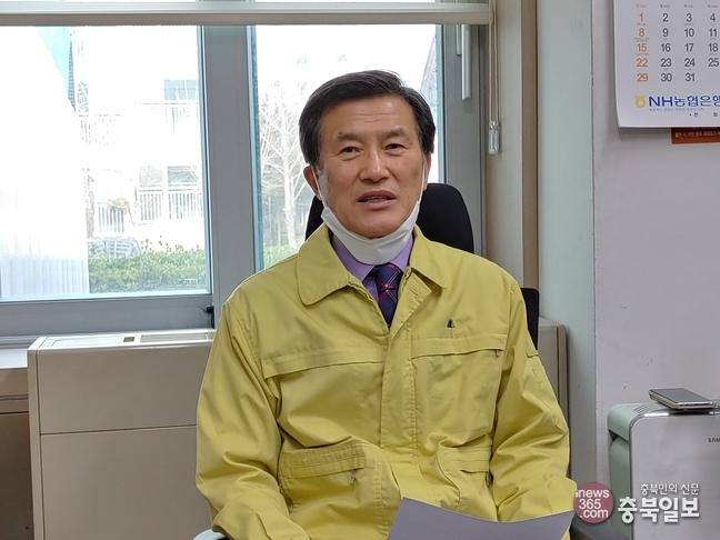 증평 육군 모 부대 대위 '코로나19' 확진