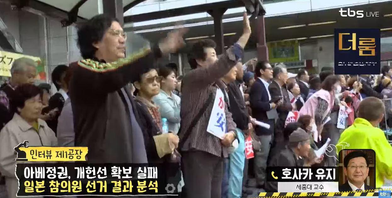 일본 참의원 선거 종료, 결과 총평!