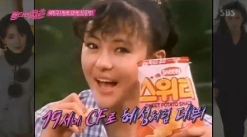 강문영 길거리 캐스팅으로 데뷔? '광고계 휩쓴 만찢녀 비주얼'