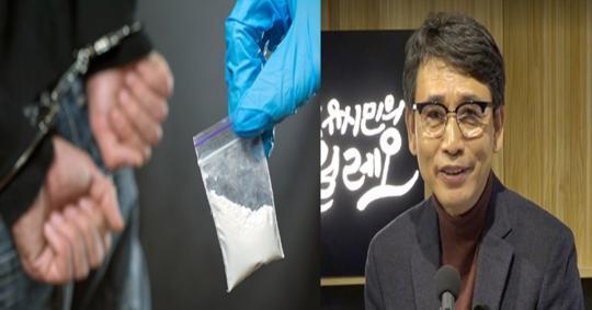 """""""유시민 조카, 마약 밀수 혐의 뒤늦게 드러나"""""""