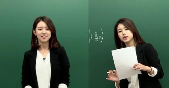 """""""세계평화를 가져오는 영상"""" 유튜브 신흥 한류라는 '주예지 선생님'"""