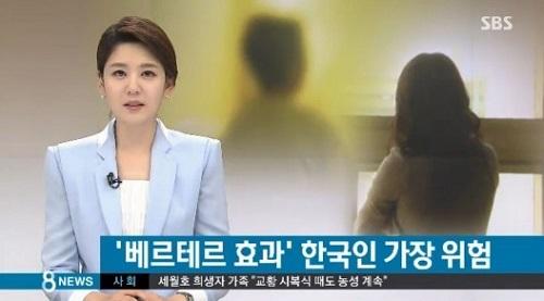 '베르테르 효과' 불안 엄습…유명인 비보에 꼬리 무는 모방 자살
