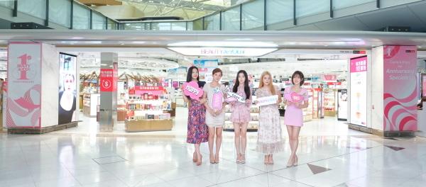 신라면세점, 홍콩 첵랍콕공항점 1주년 기념 '레드벨벳' 콘서트 인기