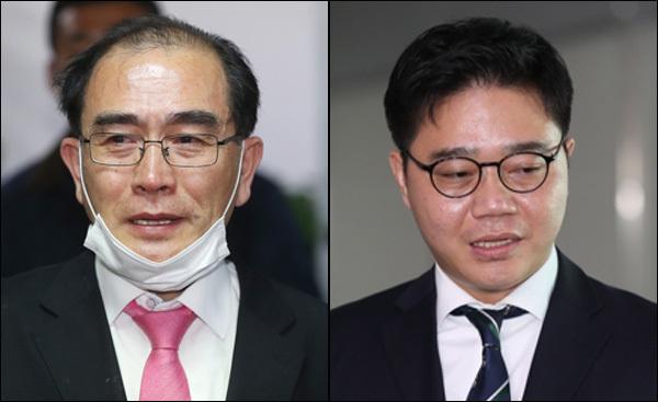 """""""태영호·지성호, 가짜뉴스 유포·거짓 선동 사과하라"""""""