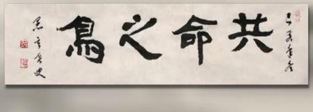 올해의 사자성어로 꼽힌 '공명지조', 의미는?