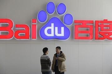 중국판 구글 바이두, 구글 텃밭 실리콘밸리에 연구소 설립 - 포토뉴스
