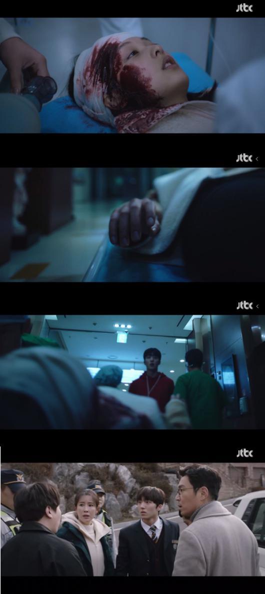 '스카이캐슬(SKY캐슬)' 스포, 혜나가 말한