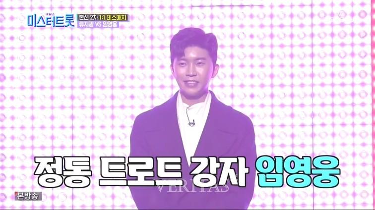 '미스터트롯' 예능 프로그램 브랜드평판 1위.. 나혼자산다 아는형님 순