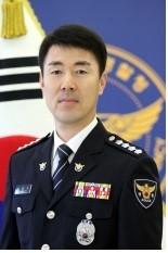 전북지방경찰청 총경 전보 인사