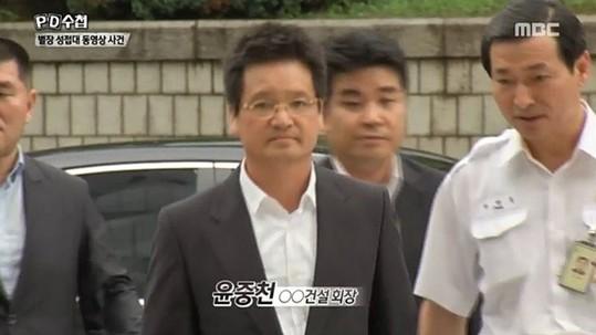 """""""윤중천이 뺨까지 때려, 성관계 영상 결국 집에…"""""""