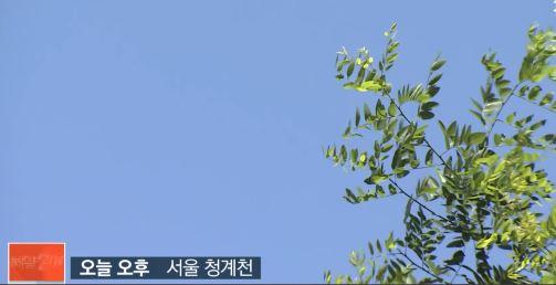 [오늘 날씨 ] 진주 날씨 흐려… 김해·창원 날씨 마찬가지