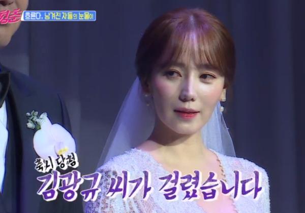 '포지션' 임재욱 결혼, 부인 나이 및 직업? 박선영 러브라인에 한 말은
