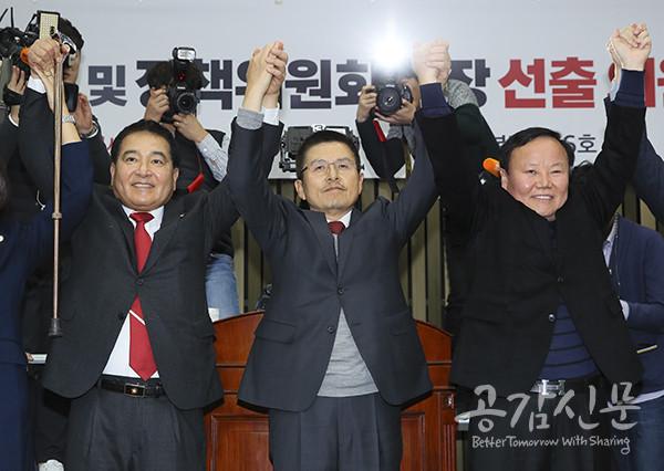 [공감신문] 환호하는 심재철, 황교안, 김재원