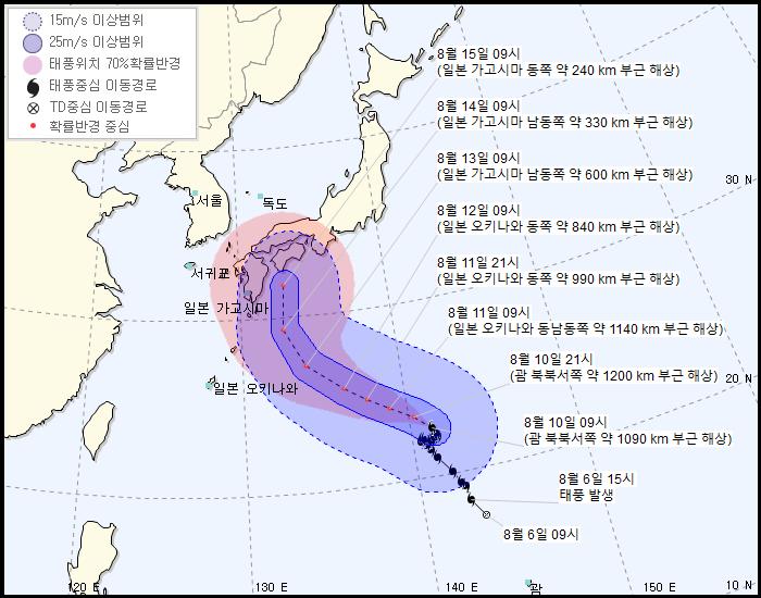 제10호 태풍 '크로사', 일본 관통 후 예상경로는?