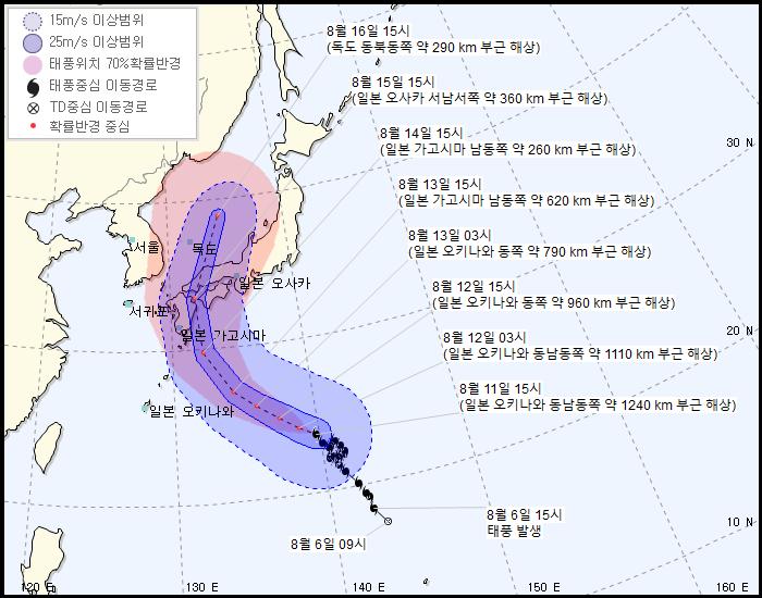 제주도, 태풍 '레끼마' 영향 200mm↑ 비...강풍.호우특보